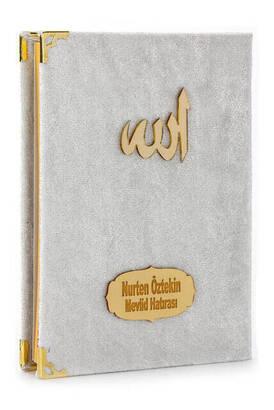 İhvan - 10 ADET - Ekonomik Kadife Kaplı Yasin Kitabı - Çanta Boy - İsim Baskılı Plaka - Krem - Mevlid Hediyeliği