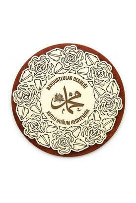 İhvan - 10 Adet Gül Desenli Hz. Muhammed (s.a.v) Lafızlı Ahşap Magnet Mevlidi Nebi Hediyeliği