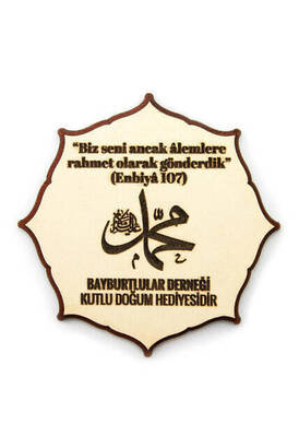 İhvan - 10 Adet Hz. Muhammed (s.a.v) Lafızlı Ahşap Magnet Mevlidi Nebi Hediyesi