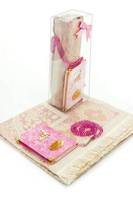İhvan - 10 Different Colors Name Custom Mother's Day Gift Religious Gift With Transparent Box