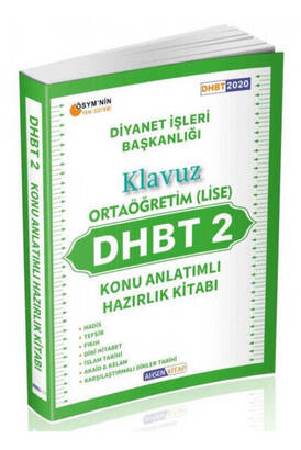 2020 DHBT 2 Guide Secondary Education (High School) Preparation Book with Subject Explanations