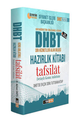 Yedi Beyza Yay. - 2020 DHBT Tafsilat Preparation Book with Subject Explanations