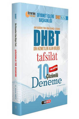 Yedi Beyza Yay. - 2020 DHBT Tafsilat Series All Candidates 10 Solution Trial