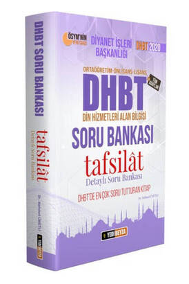 Yedi Beyza Yay. - 2020 DHBT Tafsilat Series All Candidates Question Bank