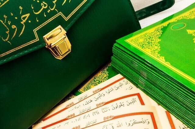 30 Cuz Quran - Arabic Large Written Koran Karim Hatim Set Cami Boy Ayfa