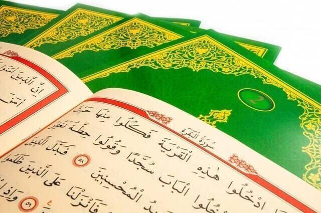 30 Cuz Quran - Arabic Large Written Koran Karim Hatim Seti Rahle Boy Ayfa