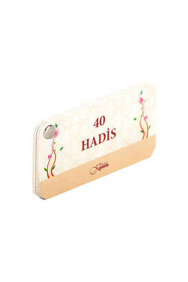 Karaca Yayınevi - 40 Hadis Kartela-1111