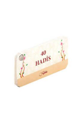 Karaca Yayınevi - 40 Hadith Chart-1111