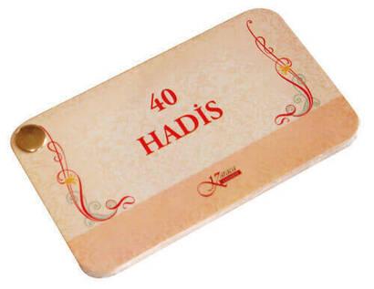40 Hadith Chart-1111