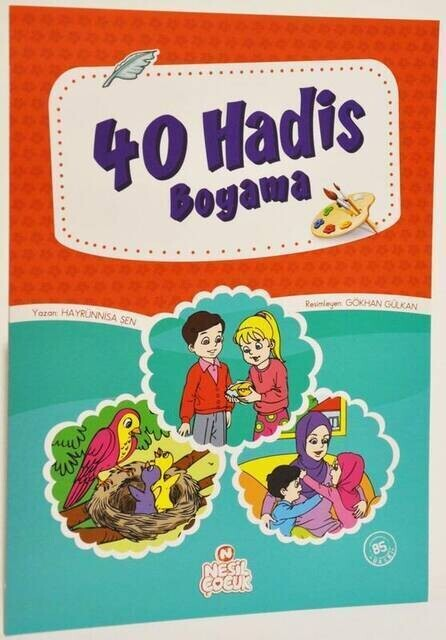 40 Hadith Coloring Book- Religious Educational Book 1174
