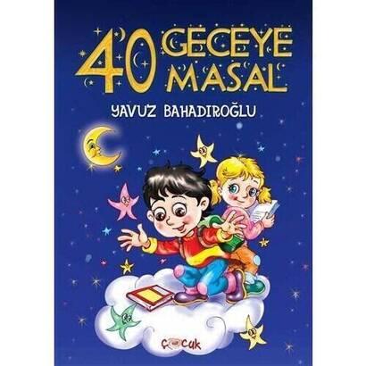 Nesil Yayınevi - 40 Tales in 40 Nights Religious Educational Book -1141