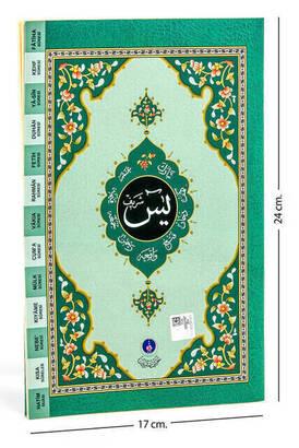 Hayrat Neşriyat - 41 Yasin Kitabı - Orta Boy - 64 Sayfa - Yeşil Renginde - Hayrat Neşriyat - Mevlit Hediyesi