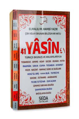 Seda Yayınları - 41 Yasin Türkçe Okunuş ve Anlamlarıyla - Bilgisayar Hatlı - Mevlid Hediyeliği