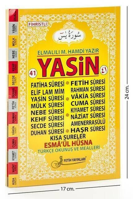 41 Yasin Book - Medium Size - 128 Pages - Conquest Publications - Mevlid Gift