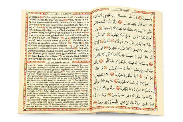 41 Yasin Book - Medium Size - 64 Pages - Conquest Publications - Mevlid Gift