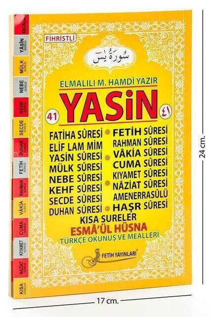 41 Yasin Book - Rahle Boy - 128 Pages - Conquest Publications - Mevlid Gift