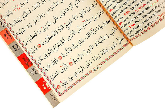 41 Yasin Turkish Pronundy and Meanings - Computer Hatli - Mevlid Gift