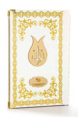 İhvan - 50 ADET - Ciltli Yasin Kitabı - İsme Özel Plakalı - Orta Boy - 176 Sayfa - Beyaz Renk - Dini Hediyelik