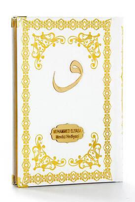 İhvan - 50 ADET - Ciltli Yasin Kitabı - İsme Özel Plakalı - Orta Boy - 176 Sayfa - Beyaz Renk - İslami Hediyelik