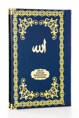 İhvan - 50 ADET - Ciltli Yasin Kitabı - İsme Özel Plakalı - Orta Boy - 176 Sayfa - Lacivert Renk - Mevlit Hediyeliği