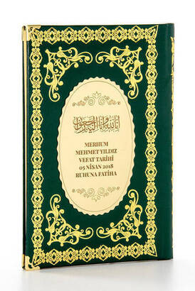 İhvan - 50 ADET - Ciltli Yasin Kitabı - İsme Özel Plakalı - Orta Boy - 176 Sayfa - Yeşil Renk - Mevlid Hediyeliği
