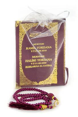 İhvan - 50 ADET - İsim Baskılı Ciltli Yasin Kitabı - Çanta Boy - 128 Sayfa - İnci Tesbihli - Bordo Renk - Mevlit Hediyesi