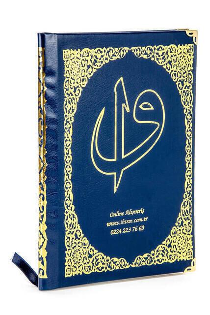 50 ADET - İsim Baskılı Ciltli Yasin Kitabı - Çanta Boy - 128 Sayfa - Kutulu - Vavlı İnci Tesbih - Lacivert Renk - Hediyelik Set