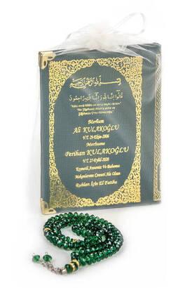 İhvan - 50 ADET - İsim Baskılı Ciltli Yasin Kitabı Çanta Boy 128 Sayfa Tesbihli Yeşil Renk Mevlit Hediyesi
