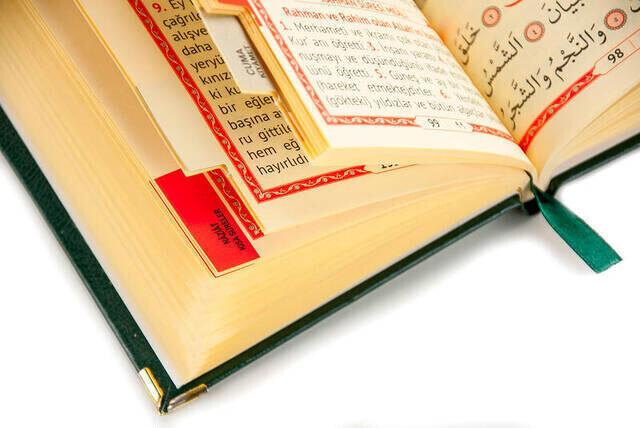 50 ADET - İsim Baskılı Ciltli Yasin Kitabı - Çanta Boy - 208 Sayfa - Yeşil Renk - Dini Hediyelik