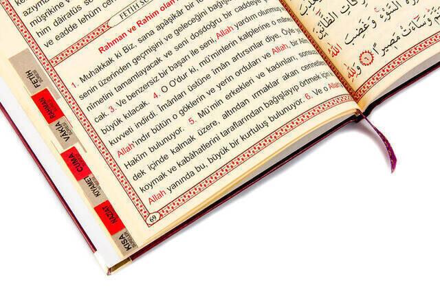 50 ADET - İsim Baskılı Ciltli Yasin Kitabı - Orta Boy - İnci Tesbihli - Tül Keseli - Bordo Renk