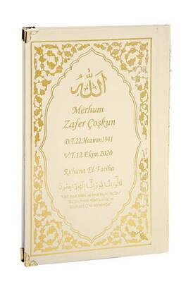 İhvan - 50 ADET - İsim Baskılı Ciltli Yasin Kitabı - Orta Boy - Klasik Desen - Krem Renk