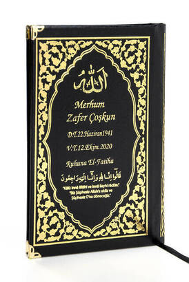 İhvan - 50 ADET - İsim Baskılı Ciltli Yasin Kitabı - Orta Boy - Klasik Desen - Siyah Renk