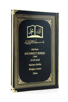 İhvan - 50 ADET - İsim Baskılı Ciltli Yasin Kitabı - Osmanlı Desenli - Orta Boy - 176 Sayfa - Siyah Renk - Dini Hediyelik