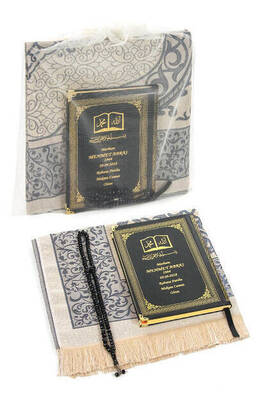 İhvan - 50 ADET - İsim Baskılı Ciltli Yasin Kitabı - Seccade - Kristal Tesbih Set - İslami Hediyeler