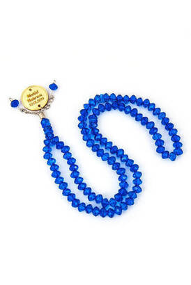 İhvan - 99-Piece Crystal Hajj Umrah Gift Rosary With Nameplate Special For Your Name Navy Blue