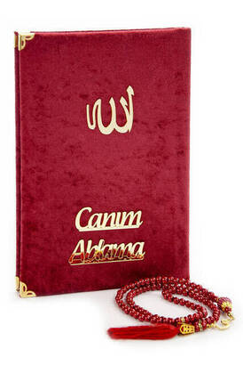 İhvan - Ablanıza Özel İslami Hediyelik Set 25