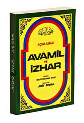 Sağlam Yayınevi - Açıklamalı Avamil Ve İzhar-1936
