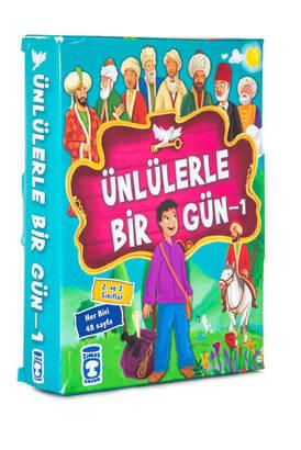 TİMAŞ YAYINEVİ - A Day with Celebrities (10 Books) - 1