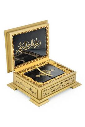 İhvan - Ahşap Kutulu Hediyelik Kuranı Kerim - Sade Arapça - Cep Boy - Gold