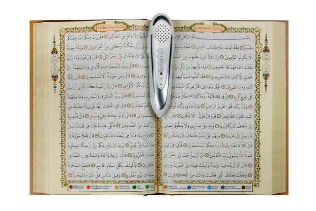 Akser Kuran Okuyan Kalem - Hafız Kalem - Orta Boy