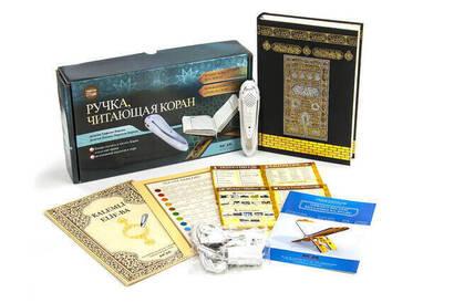 Akser Yayınları - Akser Quran Reciter Digital Pen - Medium Size