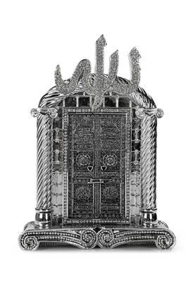 İhvan - Allah Lafızlı Kabe Kapısı Kristal Taş Süslemeli Dini Hediyelik Biblo Gümüş Renk