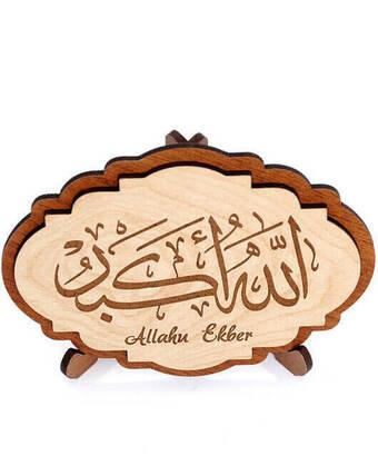 Allah Muhammed Lafızlı Ahşap Magnet Masa Üstü Aparatlı - 1116
