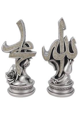 İhvan - Allah Muhammed Lafızlı Taşlı Dini Hediyelik 2 li Biblo Gümüş