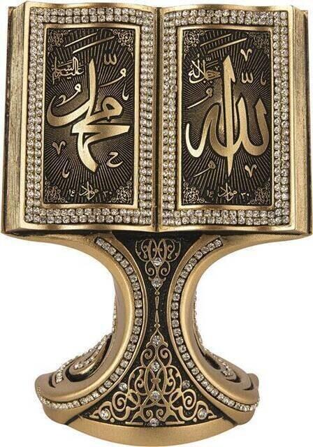 Allah(c.c)-Muhammed(s.a.v) li Biblo (Gold Rengi)-1137