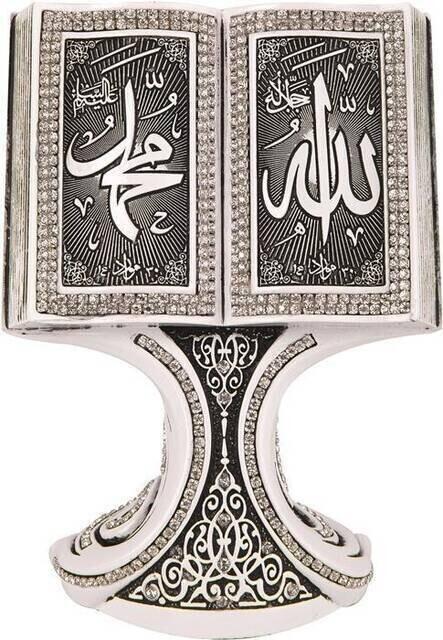 Allah (c.c) -Muhammed (s.a.v) li Trinket (White) -1137