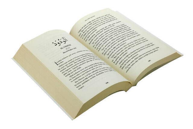 Allah'ın İsimlerinin Sırları - Dr. Arif Arslan - Sena Yayıncılık-1285