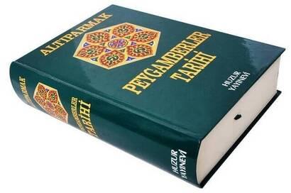 Altıparmak - Peygamberler Tarihi-1678