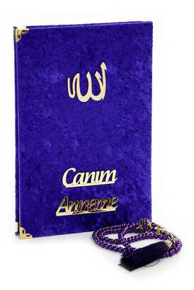 İhvan - Anneler Gününe Özel İslami Hediyelik Set 26