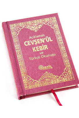 Annotated Cevşen'ül Kebir and its Turkish Pronunciation